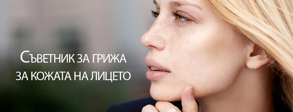 Skin-Care-Beauty_Advisor22